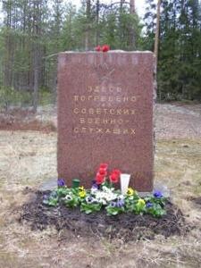 Venäläisten sotavankien muistomerkki Ruokolahden Syyspohjassa